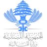 Ministry of Finance - Lebanon